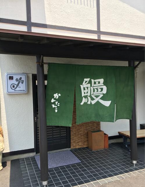 かんたろう - 2016.5.21