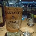 Bar 原価割れ - 飲んだラム酒2