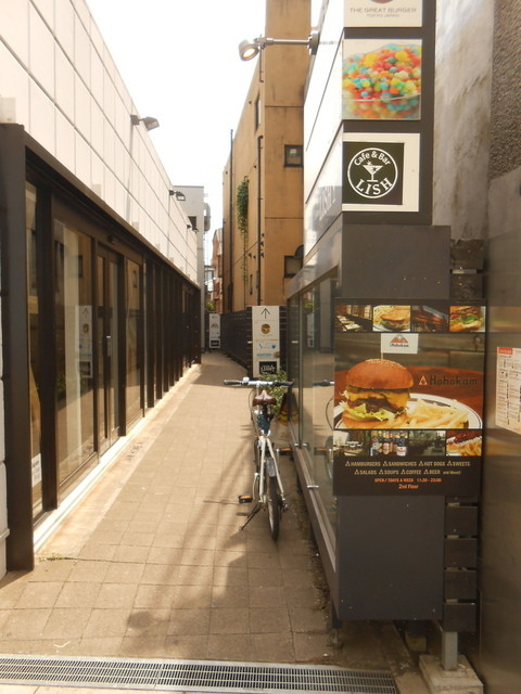cafe Hohokam - 2016/5