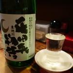 トモ - 2016.05 屯田兵物語、純米、旭川、高砂酒造