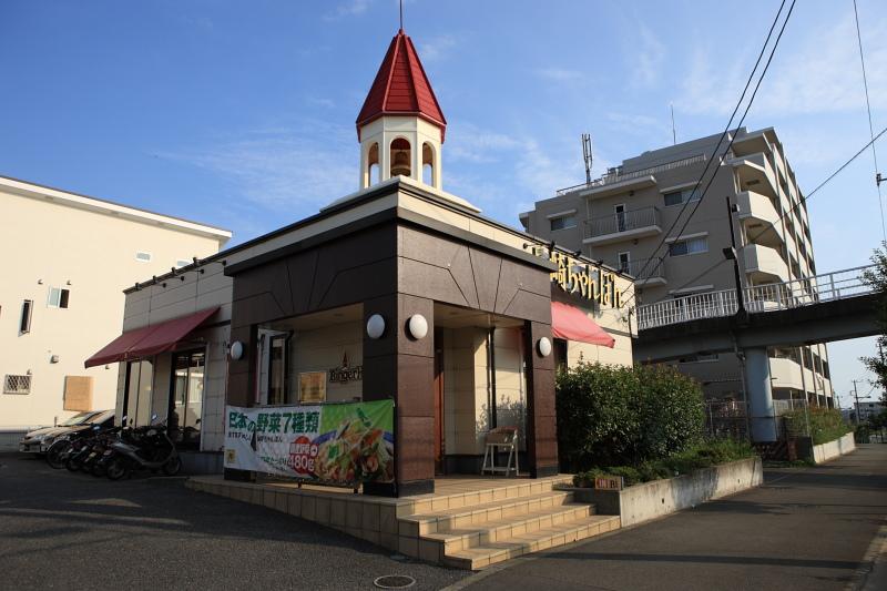リンガーハット 藤沢柄沢店