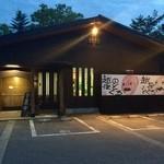 欅亭 - H28.05.13 入口