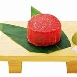 牛角 - 超極上肉!シャトーブリアン