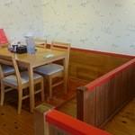 新ラーメンショップ - テーブル席