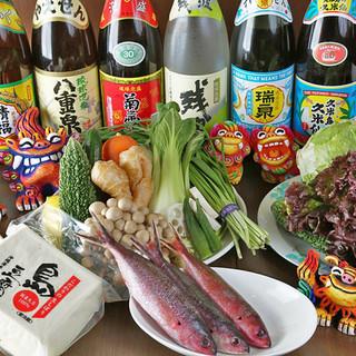 沖縄直送!新鮮な食材にこだわっています!