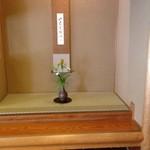 聖護院八ツ橋 総本店 -