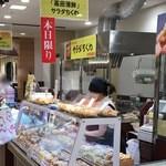 51378109 - 阪急うめだ本店 地下1階 食品催場