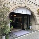 51378691 - 鹿児島中央駅前にある薩摩蒸気屋のお土産店です