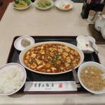 湘南菊華大飯店 - 麻婆豆腐定食