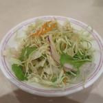 湘南菊華大飯店 - 千キャベツ・水菜・パセリ・紫タマネギのサラダアップ