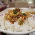 湘南菊華大飯店 - 麻婆豆腐オンザライス