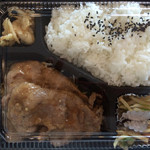 ハーバーキッチン - 田子牛焼肉