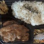 ハーバーキッチン - 料理写真:生姜焼き定食