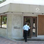 タケウチ - お店入口