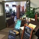 アルテリーベ - 二階のカフェ