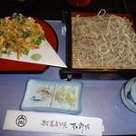 木鉢坊 - 桜エビ天セイロ(1200円)