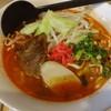 サンサン - 料理写真:赤い沖縄そば:750円