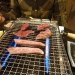 アカツキ焼肉店 - 3種盛りを