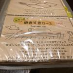 アカツキ焼肉店 - メニュー(クリックすると拡大してご覧いただけます!)