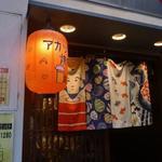 アカツキ焼肉店 - 外観