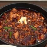 51393690 - 麻婆豆腐激辛です。