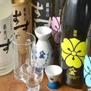 日本酒の品揃え抜群!海鮮×日本酒