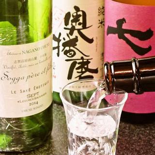 限定日本酒多数有り!