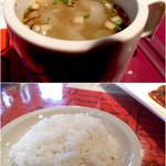 トミーグリル - スープは、ベーコン・玉ねぎ・アスパラのスープ ご飯は少なめですがおかわり自由です