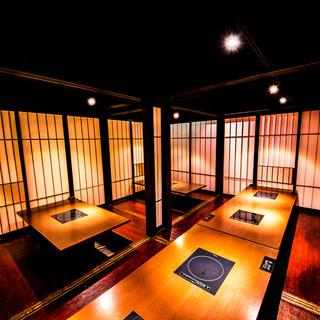《団体様歓迎》新橋の京町個室空間で大人のご宴会♪大型個室完備