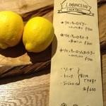 グータン - Home Made        リモンチェッロ