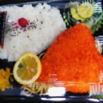 山ちゃん弁当 - 料理写真:アジフライ弁当