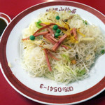山珍居 - 焼ビーフン(焼米粉) 700円