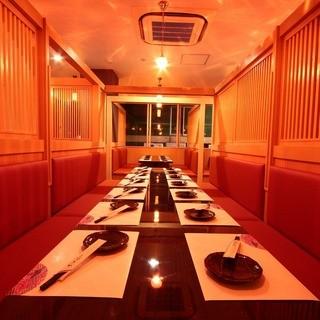 【ゆったり個室】上質な宴会空間を個室でご用意