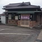 手打めん処 松屋  - 店の外観(2016.5)