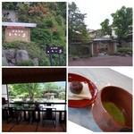 51409442 - 箱根・仙石原にある料亭旅館。