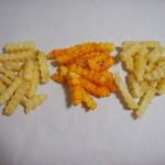 グランカルビー - それぞれの味の一袋分                             (ふんわりバター、トマト&バジル、カマンベールチーズ)