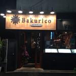 北海道キッチン Bakurico -