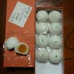 後藤福進堂 - 金柑がまるごと入っています  ゆで卵じゃないですよ