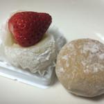 御菓子司 紅屋 - 料理写真: