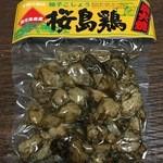 ブルースカイ - 桜島鶏 炭火焼(柚子こしょう)864円