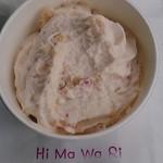 HiMaWaRi -