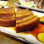 レストラン オキナワ -