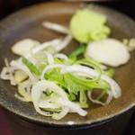 嵯峨谷 - 薬味