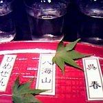 5143508 - 利き酒 自分で選べる3種類