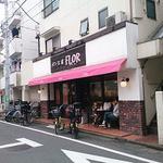 パン工房FLOR - FLOR