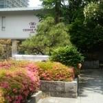 51432394 - 二条城前のホテルです。