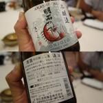 シーサイドホテル舞子ビラ神戸 - 清酒「明石鯛」