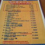 5144097 - 人気メニューがズラリ