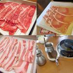 51443967 - 120分食べ放題の始まり 牛/豚ロース・豚バラ