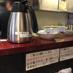 麺屋まる -